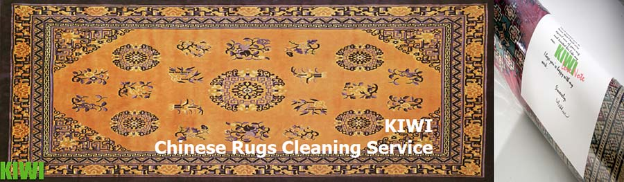 chinese rug cleaning services
